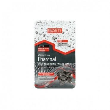 Beauty Formulas -Mascarilla de arcilla con carbón activado - 2 pasos