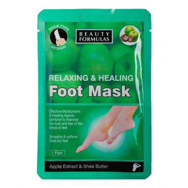 Beauty Formulas - Mascarilla relajante y reparadora para pies